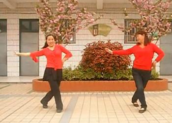 志远广场舞